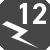 Beschikbaar als 12 volt variant